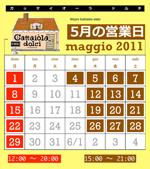 2011_05somini.jpg