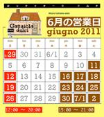 2011_06somini.jpg
