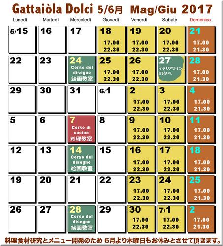 2017-5-6.jpg