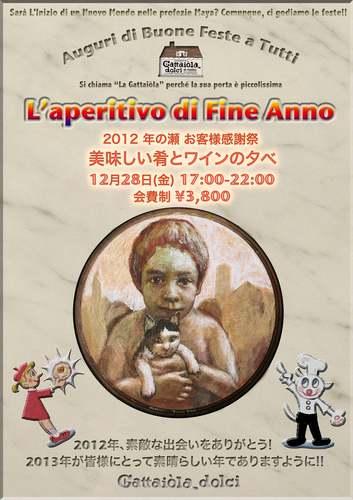 aperitivo2012.jpg