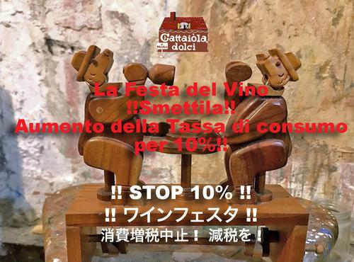 stop10%.jpg